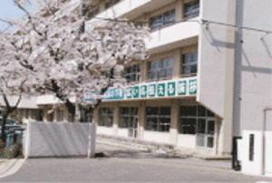 鎌ケ谷 市立 第 五 中学校